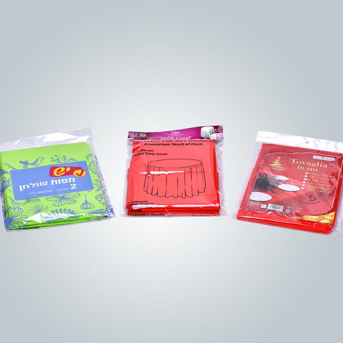 rayson nonwoven,ruixin,enviro-Non Woven Geotextile Suppliers - Disposable Table Cloth Fabric Direct