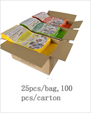 rayson nonwoven,ruixin,enviro-Non Woven Geotextile Suppliers - Disposable Table Cloth Fabric Direct -21