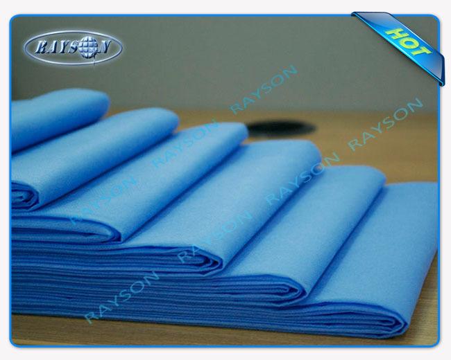 paper non woven factory drapes rayson nonwoven,ruixin,enviro company