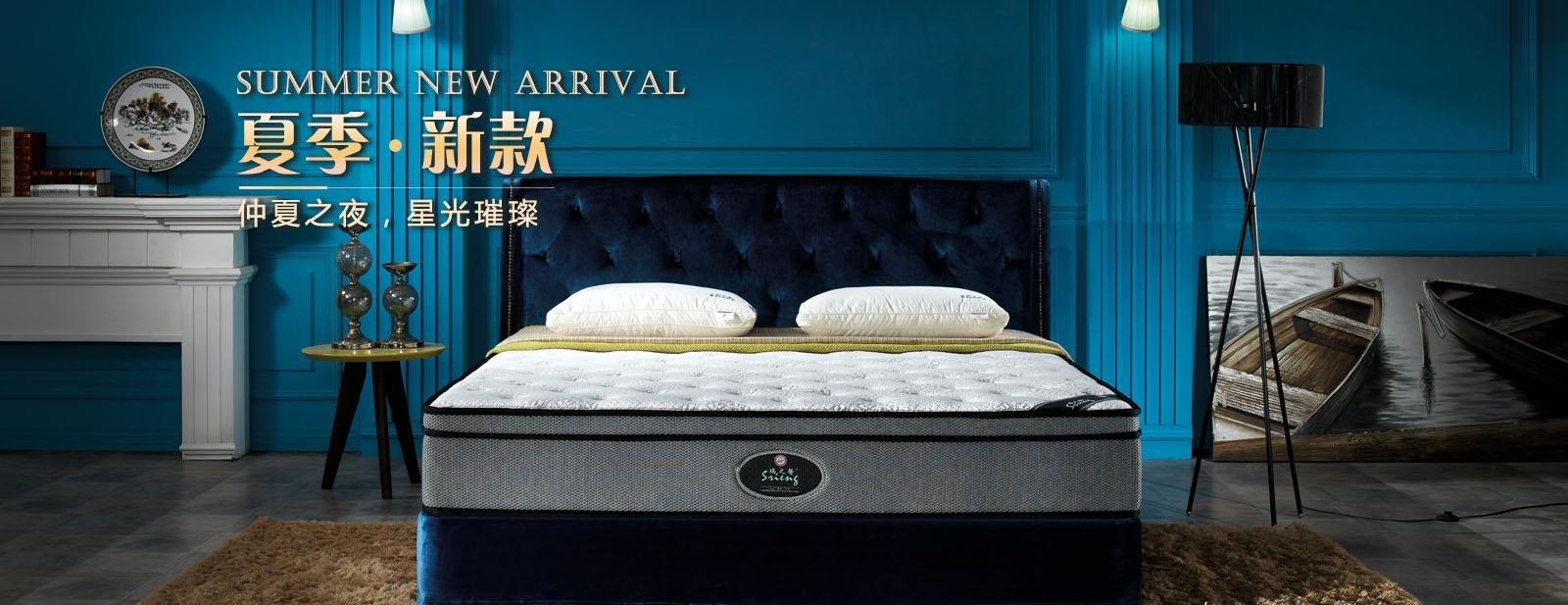 spring mattress.jpg