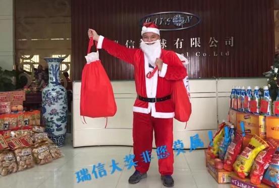 산타와 내 첫 번째만 나