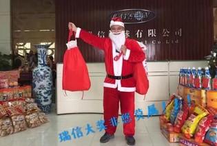 Il mio primo incontro con Babbo Natale