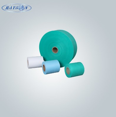 news-rayson nonwoven-What do you mean by S, SS, SSS, SMS in non-woven fabrics-img