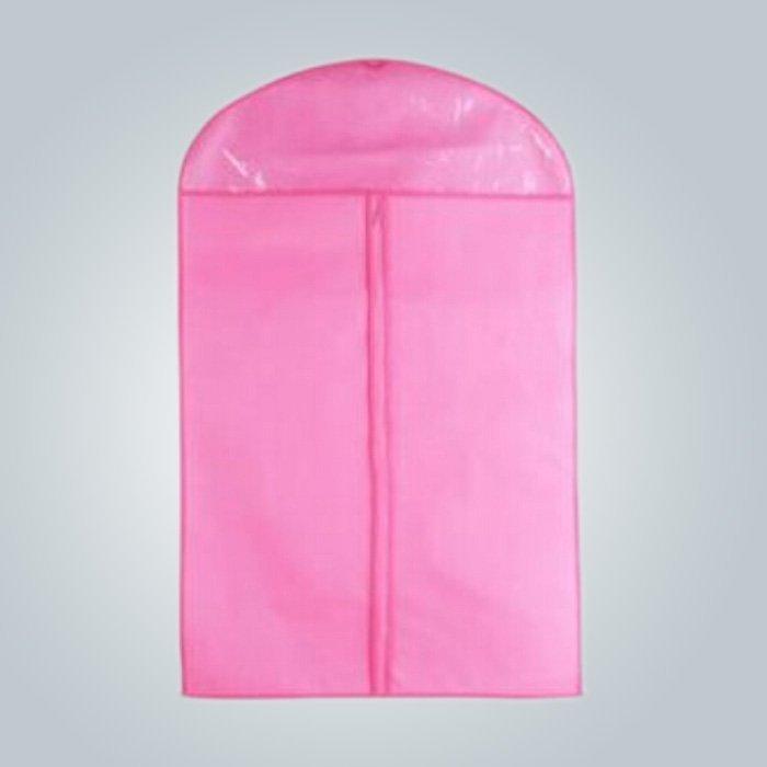 डिजाइनर ज़िप ताला परिधान बैग, उपहार सूट बैग डिस्पोजेबल सूट कवर