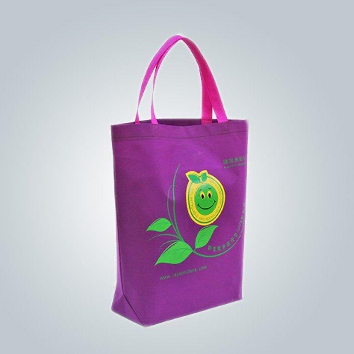 Bolsas promocionales no tejidos para ir de compras, bolsas de tejido PP reciclaje ISO9001