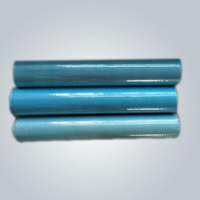 Personalizado 100% polipropileno no tejida tela impermeable en Textiles médicos