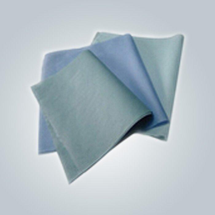 إيكو--رقائق 3 الودية المتاح الجراحية 100% عدم الأغشية بروبلين المنسوجة سرير الورقة الطبية