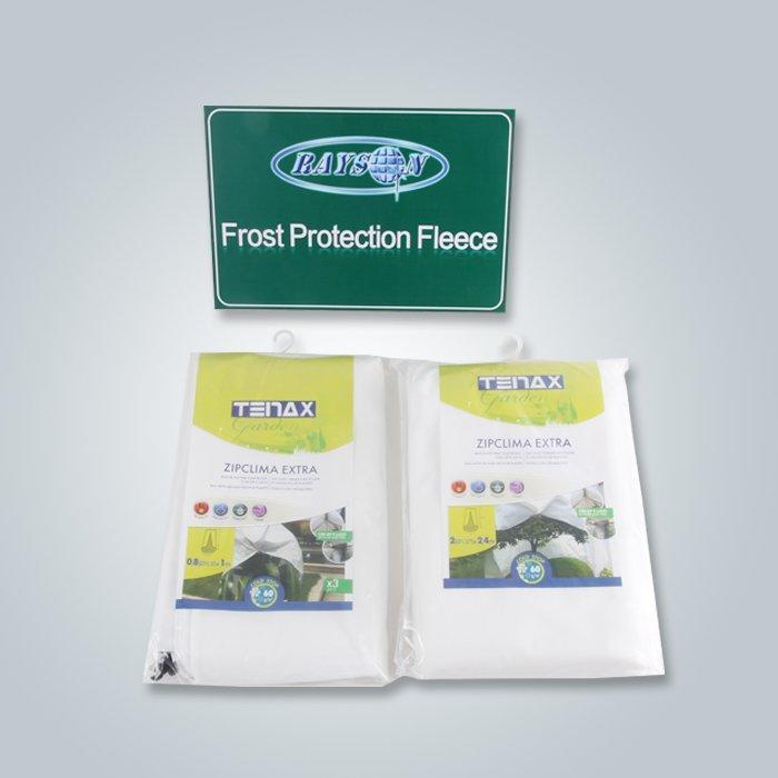 raccolto protezione biodegradabile pp non tessute borse di tessuto
