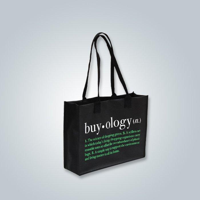 التعامل مع حقيبة غير وون، المنتجات غير المنسوجة أكياس البولي بروبلين المنسوجة