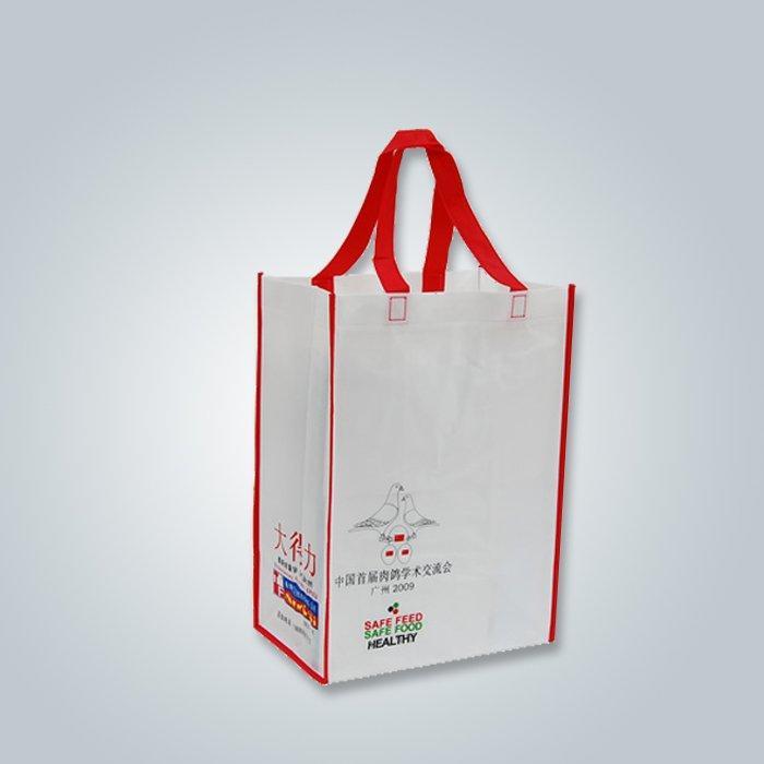 prodotti di tessuto non tessuti, spunbond borsa, processo di fabbricazione dei sacchetti di tessuto non tessuti con manico