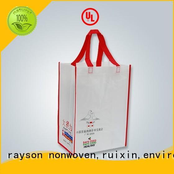 gsm non woven fabric tshirt foam shirt rayson nonwoven,ruixin,enviro Brand nonwoven fabric manufacturers