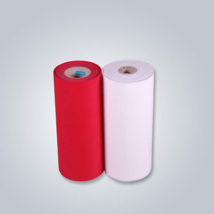 fabricants de tissu de polypropylène, polyester spunbond, pp spunbond