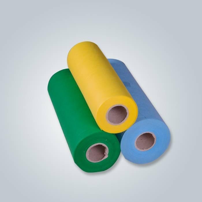 prodotti di tessuto non tessuti, tessuto non tessuto Fornitore, materiale non tessuto