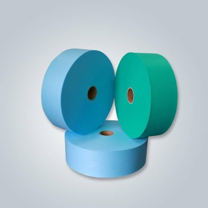 SS spunbond tessuto non tessuto o non tessuto dei pp è lo stesso come materiale tessuto non tessuto