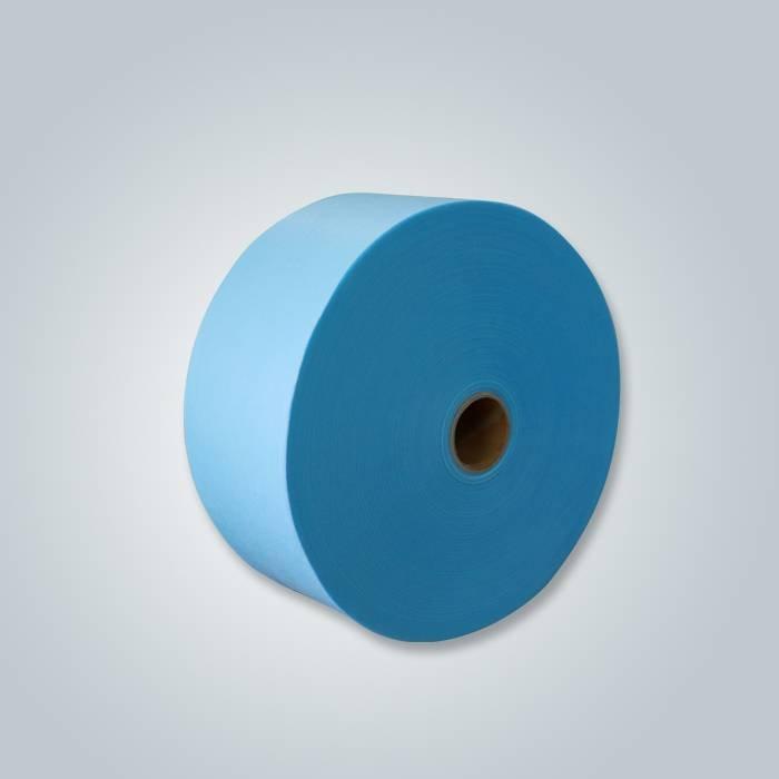 filtro in tessuto geotessile non tessuto, tessuto tessuto pp, spunbond tessuto Produttore
