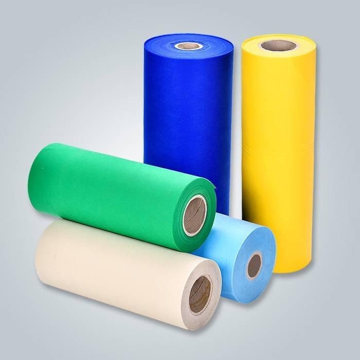 spunbond non tissé, polypropylène filé, tissu tissé par pp