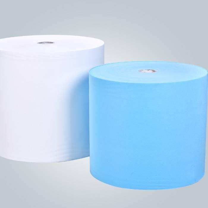 Elogation Spunbond PP tessuto Non tessuto per la copertura del materasso a molle / materiale del materasso