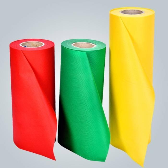 ブルー/ベージュ/グリーンポリプロピレン不織布は、包装材料のためにスパンボンド