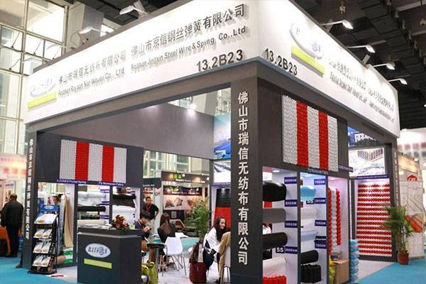 Rayson & Jingxin Win High Attention on CIFM / Interzum Guangzhou