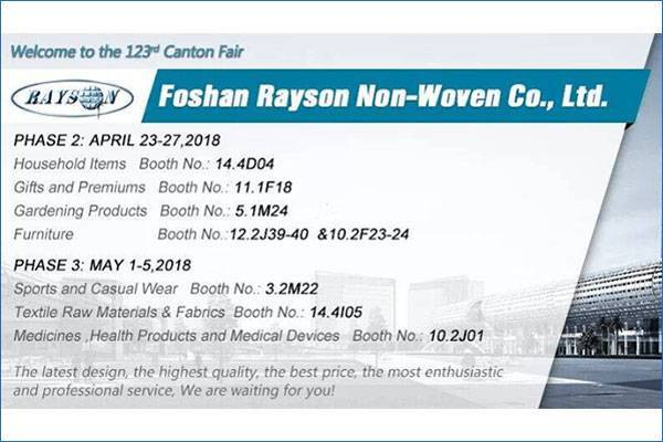 Open cooperation, Rayson actively participated in the 123rd Canton Fair