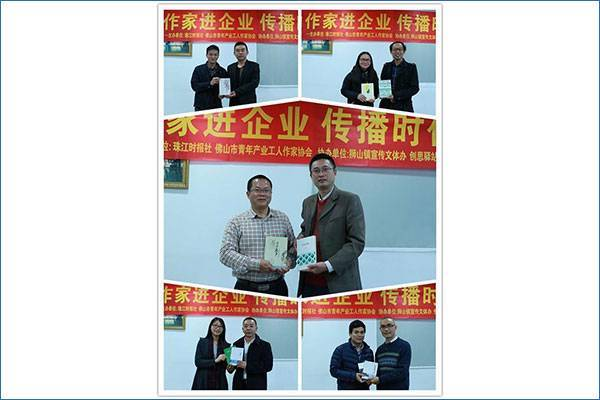 Foshan Writers Visit Rayson with Social Positive Energy