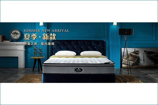 March 18-21, Srieng Invites You to Quality Sleep in CIFF