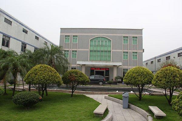 कार्यालय