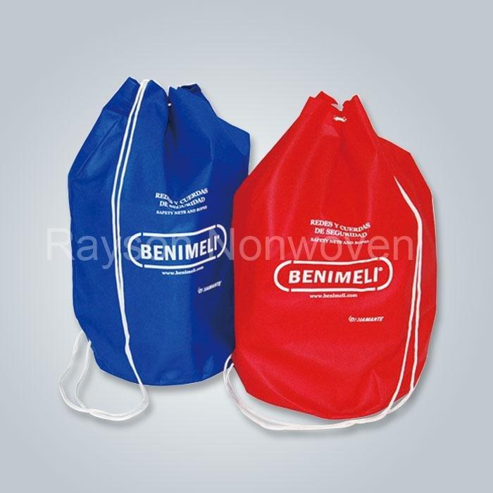 पर्यावरण-freindily nonwoven drawtring बैग drawsting शू बैग एप्रन आरएसपी AY05