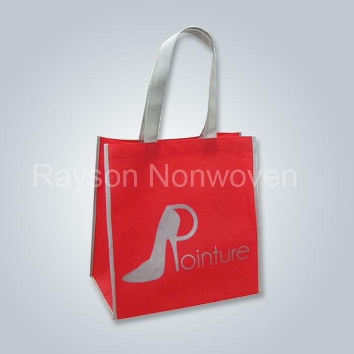切削環境に不織布バッグ ショッピング バッグ折りたたみバッグ Rsp AY02