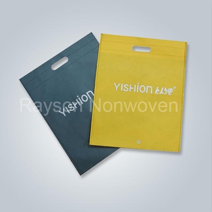 Umweltfreundliche Vlies schneiden Taschen Einkaufstaschen faltbare Tasche Rsp AY02