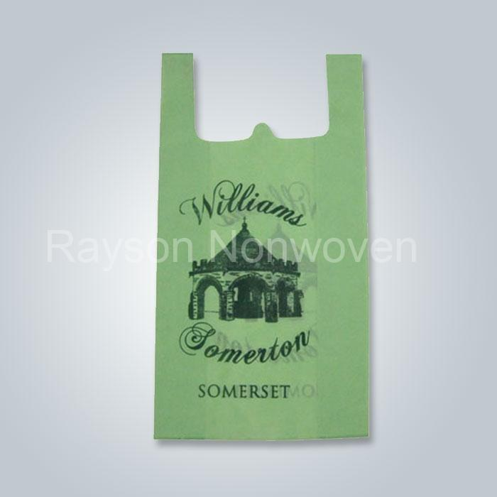 पर्यावरण की दृष्टि से nonwoven सिलाई बैग शॉपिंग बैग foldable Rsp बैग AY06