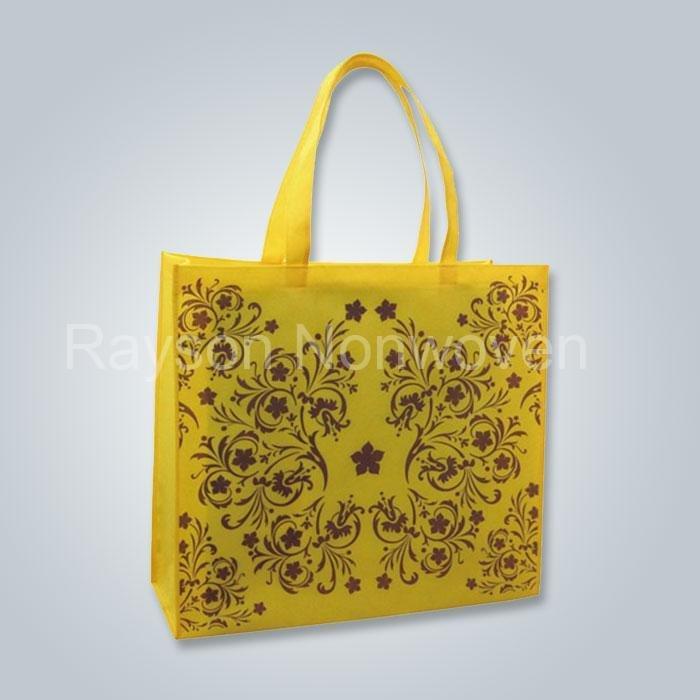 Экологически нетканые швейные сумки сумки складная сумка Rsp AY06