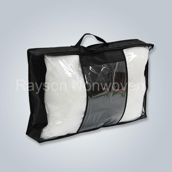 비 짠 된 베개 커버 쿠션 가방 접이식 가방 Rsp AY03