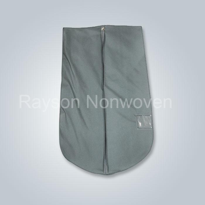 Covergarment non сплетенные костюм Обложка Rsp AY04