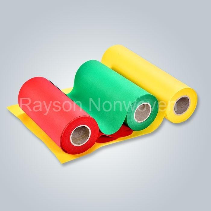 China Führende Marke Rayson Hochwertige Stabile Uniformität 9-150grsm² Umweltfreundliche Polypropylen Vliesstoff Hersteller
