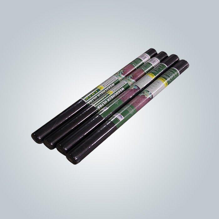 हल्के वजन PPSB गैर बुना गीली घास फिल्म 50gsm काले रंग में