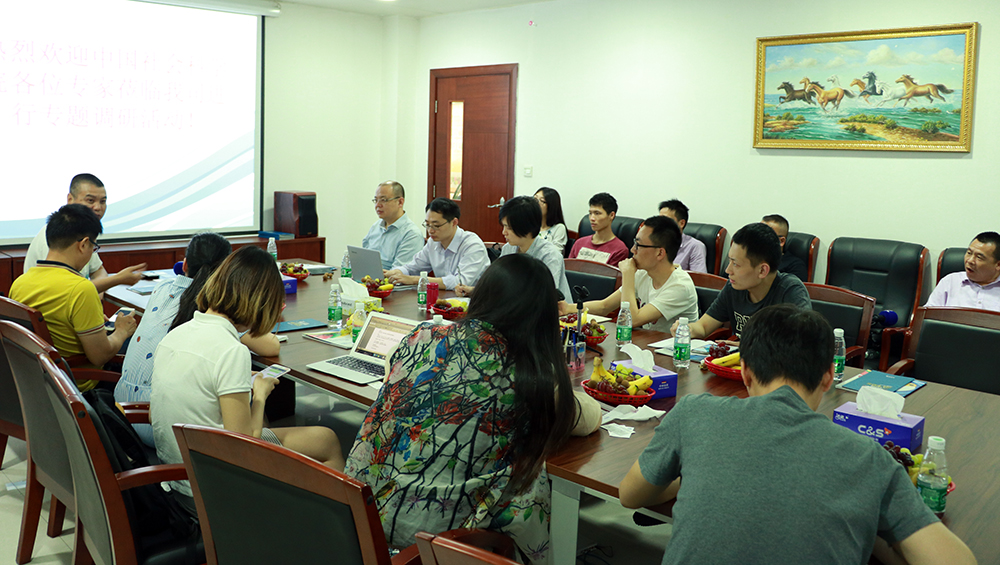 rayson nonwoven,ruixin,enviro-Experts of China Academy of Social Science Come to Rayson for Research-1