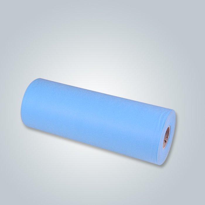 Tela no tejida transpirable PP Spunbonded para mascarilla Fabricante