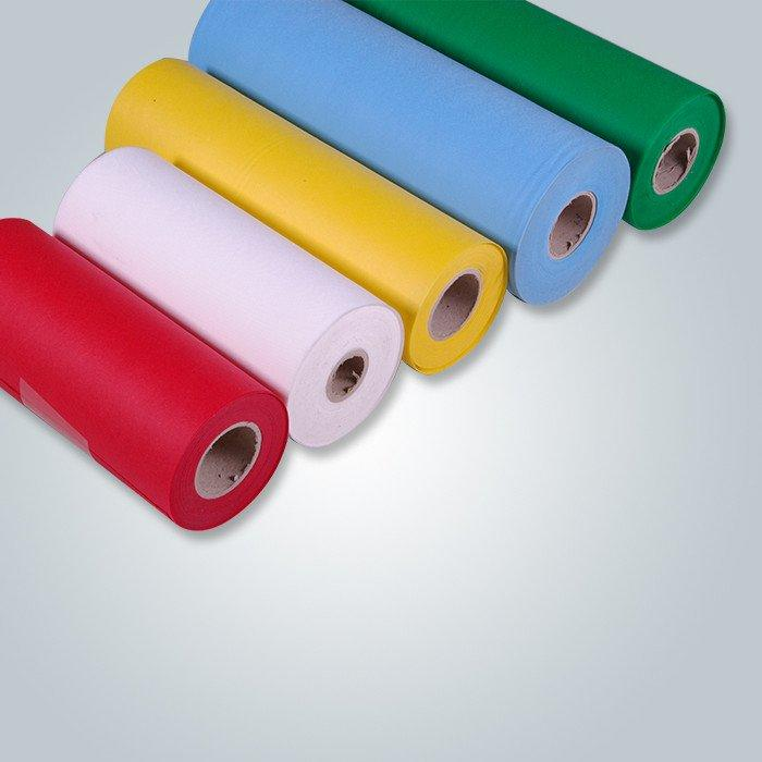 फैक्टरी मूल्य उच्च गुणवत्ता 100% पीपी spunbonded nonwoven कपड़े