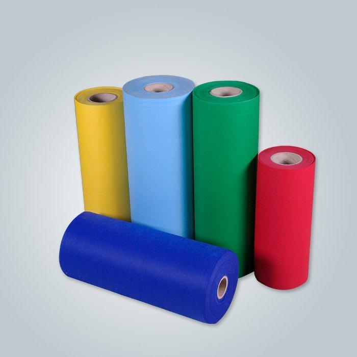 थोक चीन कपड़ा हाइड्रोफोबिक एसएस नॉनवुएन्ट फैब्रिक