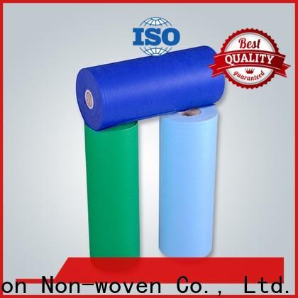 متعدد الألوان PP غير المنسوجة تصنع تصميم المواد المنزلية