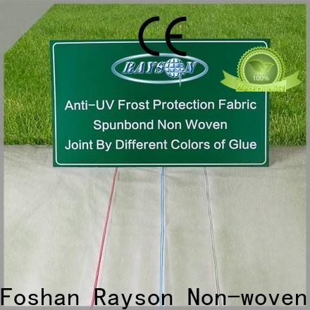 rayson nonwoven، ruixin، enviro تقدم أقمشة ذات مناظر طبيعية واسعة مخصصة للمخزن