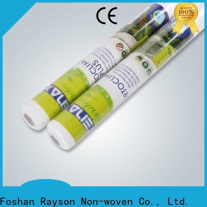 رايسون غير منسوج ، ruixin ، محوار إنفييرو مضاد للعشب غير منسوج مخصص للخارجية