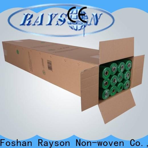 شركة رايسون للأقمشة غير المنسوجة Rayson