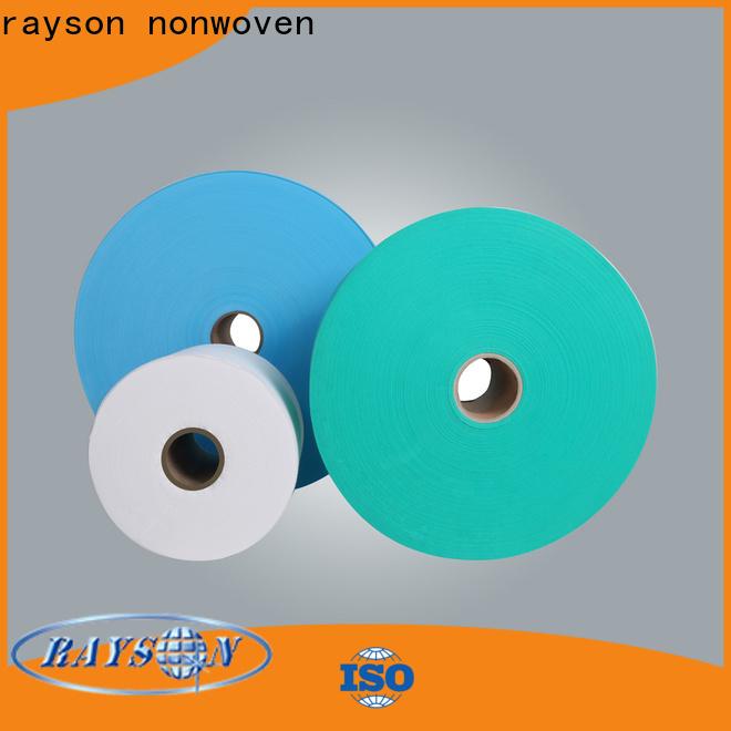 نسيج جيوتكستيل غير منسوج مخصص من Rayson بكميات كبيرة