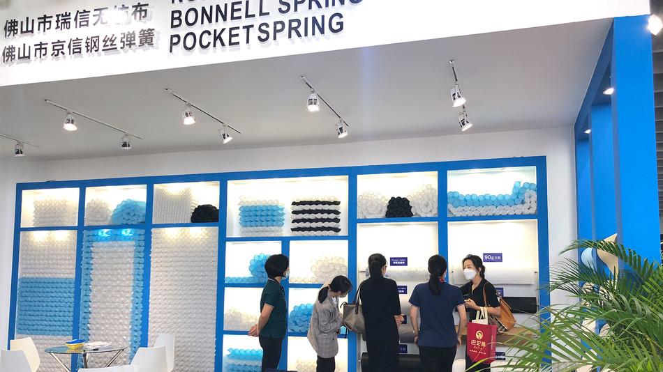 Guangzhou (International) Furniture Accessories Exhibition
