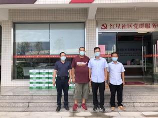 Firma Rayson walczy z epidemią razem ze wszystkimi ludźmi w Nanhai