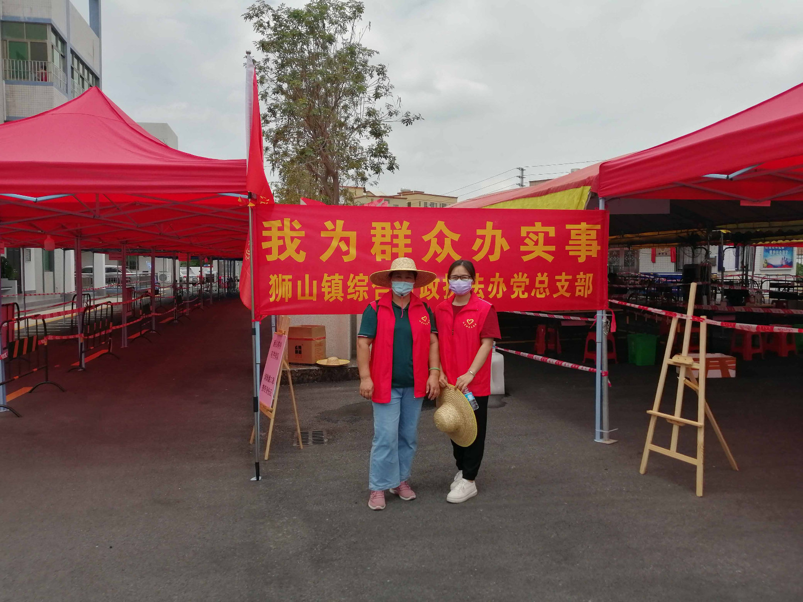 news-Rayson company fight the epidemic together with all the people in Nanhai-rayson nonwoven-img
