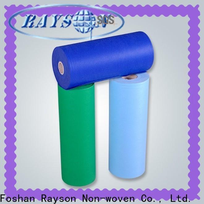Rayson OEM Best Agryl 17gr Company