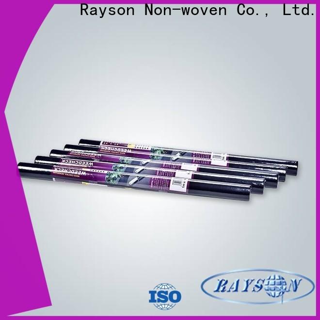 Rayson Nonwoven Rayson OEM مكافحة الحشائش غشاء المورد